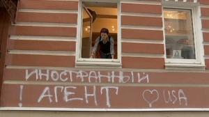 graffiti buitenlandse agent