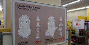 Hema-Halal-en-Haram